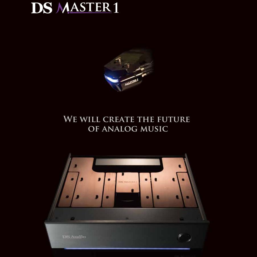 DS Audio Master 1
