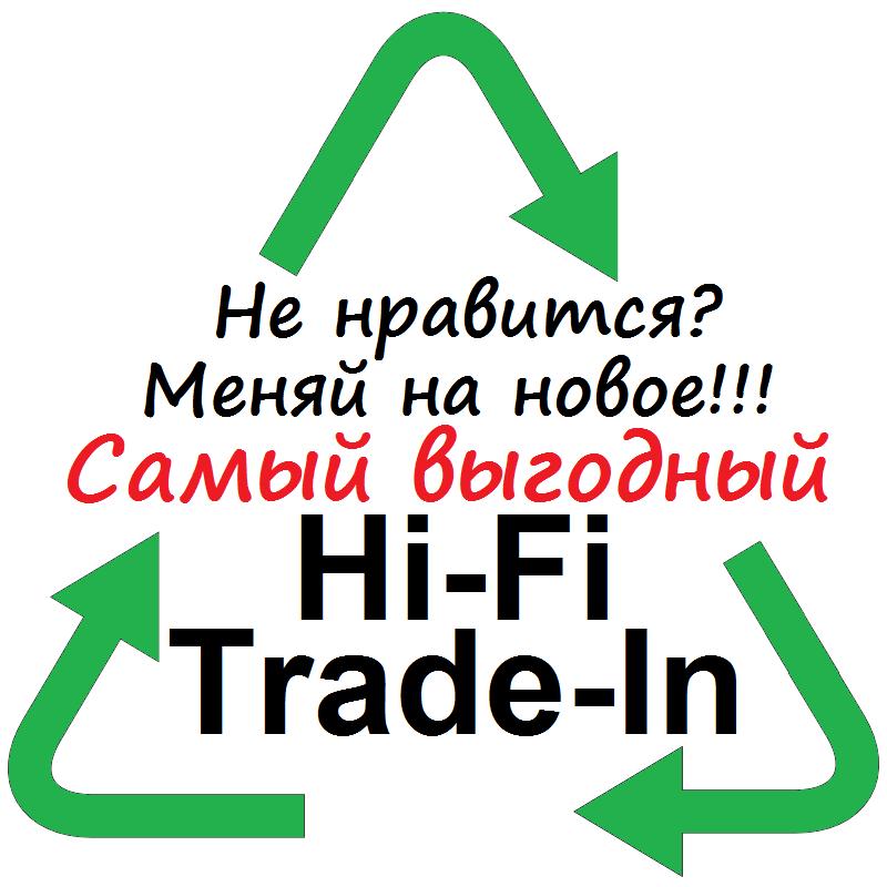 hi-fi trade-in