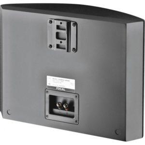 Focal Home Aria SR 900 Black Satin